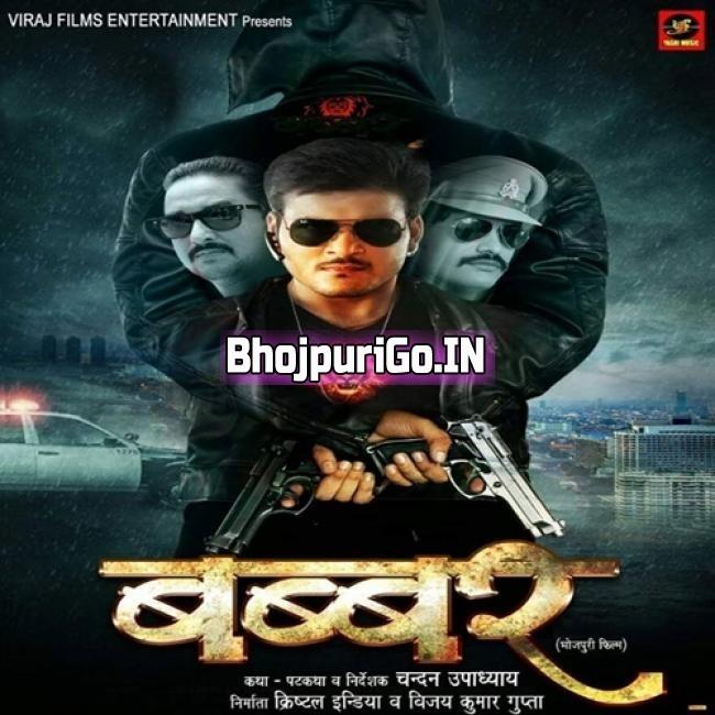 Babbar (Arvind Akela Kallu)