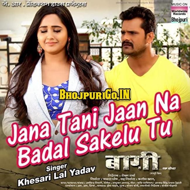Jana Tani Jaan Na Badal Sakelu Tu-Sad Song