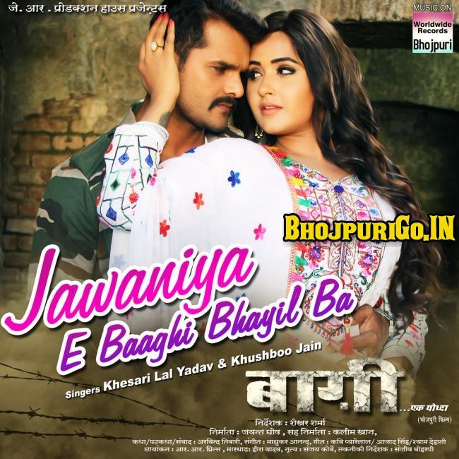 Jawaniya E Baaghi Bhayil Ba Mp3 Song