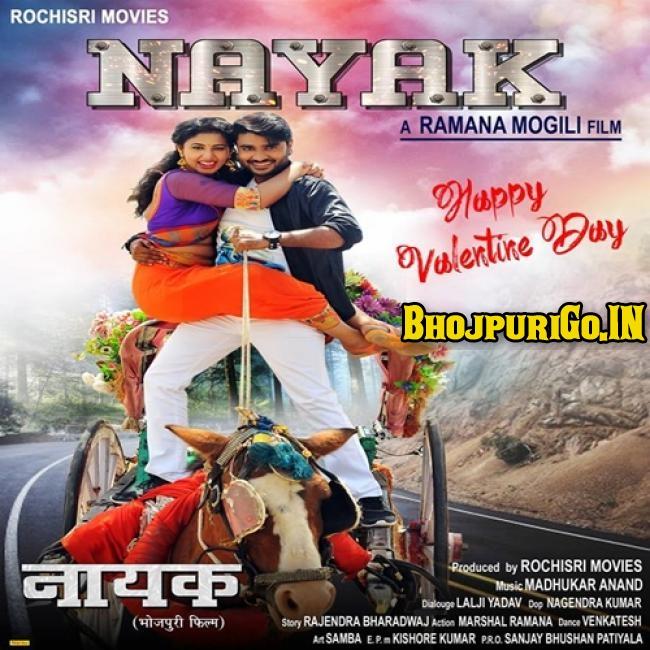 Favourate Bhayil Ba Jawani Mp3 Song