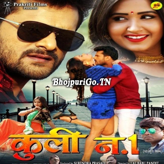Dhaniya Achara Se Kala Tani Kabhar Mp3 Song