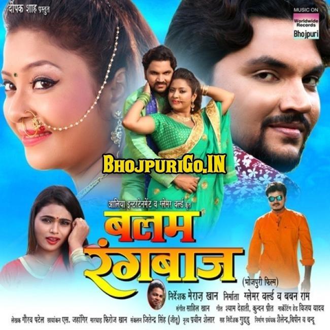 Dil Ke Bhitariya Rakhab Tohke Mp3 Song