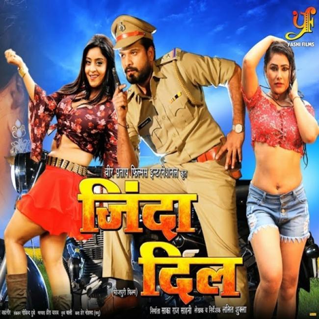 Pahchan Tiranga Hai Mp3 Song