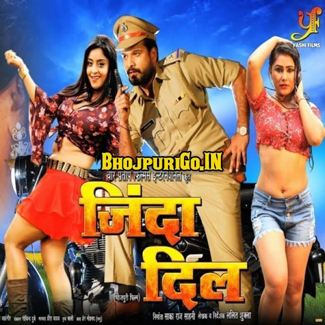 E Bani Tohar Bhabhi Mp3 Song