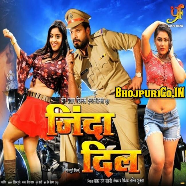 Tera Jalwa Kamal Hai Mp3 Song
