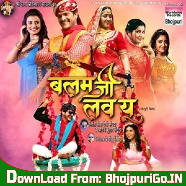 Raat Bhar Jagal Rahile Mp3 Song