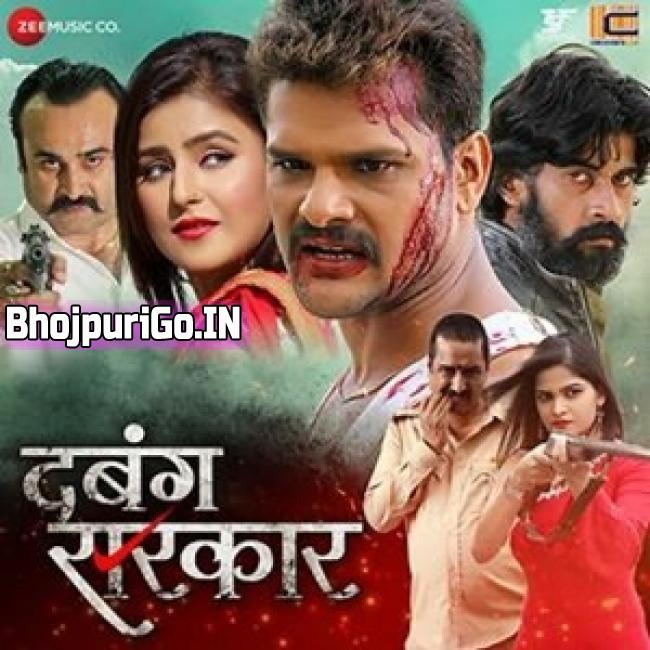 Jawani Tohar Jhal Jhalke Mp3 Song