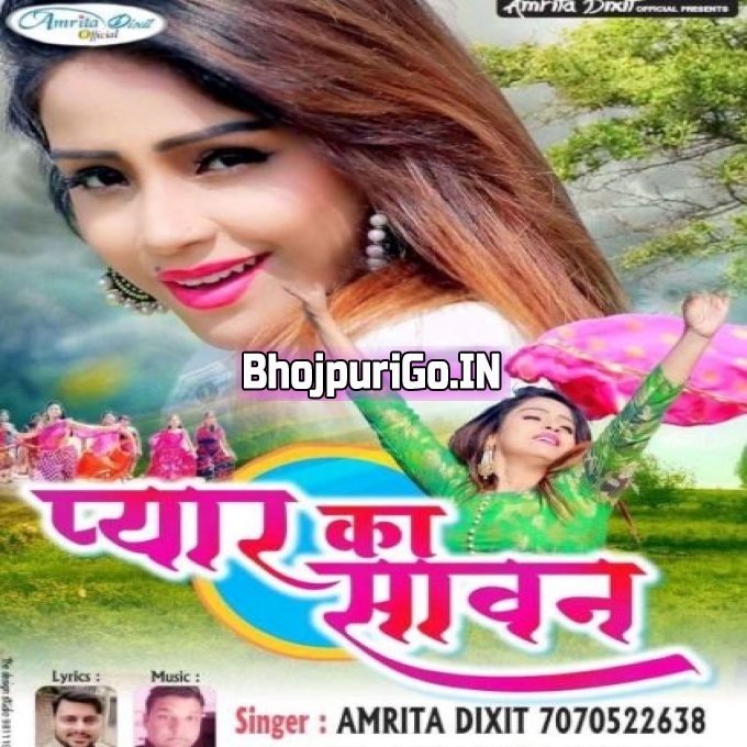 Sawan Man Nahi Bhawata Mp3 Song